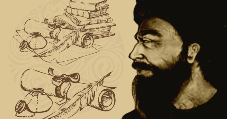 He Introduced the Concept of Mental Health In Psychology During The 9th Century – Meet Abu Zayd al-Balkhi!